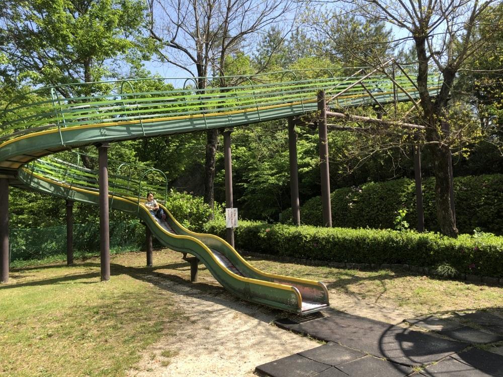 みのかも健康の森 公園 ローラー滑り台