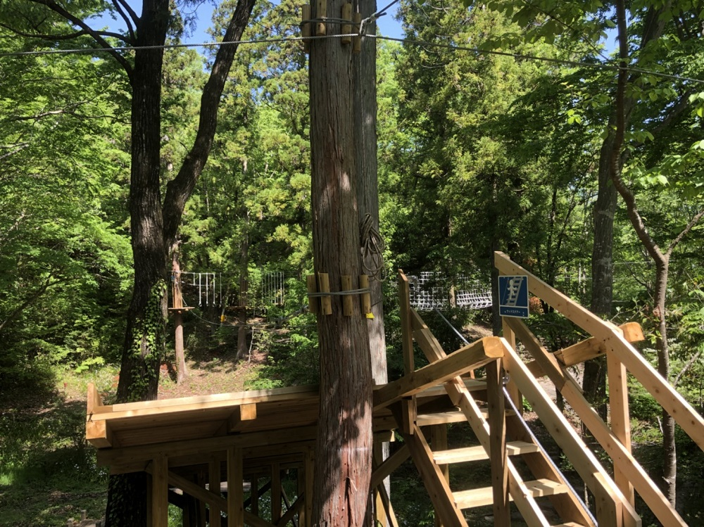 みのかも健康の森 公園 ツリートップアドベンチャー