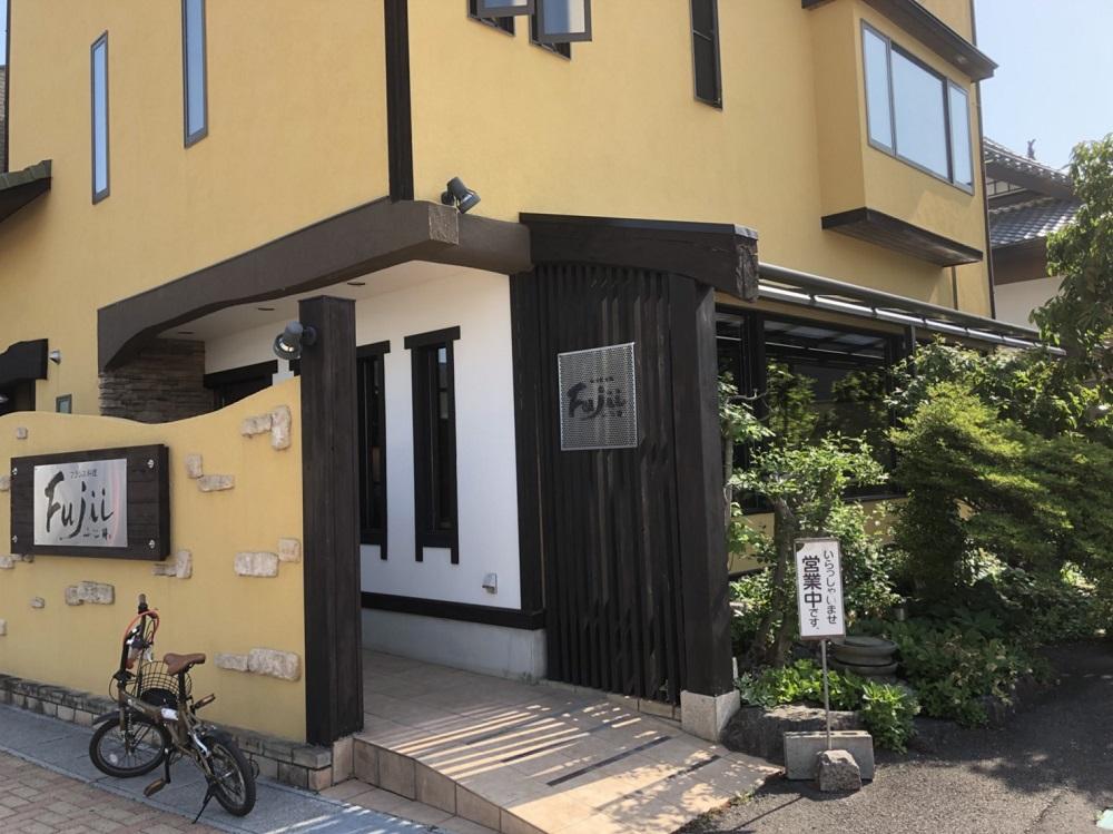 西洋飲食館 Fujii(フジイ) 外観