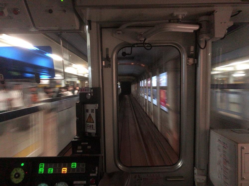 謎解き街歩きゲーム 地下鉄迷宮に眠る謎in名古屋 地下鉄内