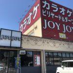 カラオケJOYJOY岐阜関店で早得3時間フリータイム<関市>