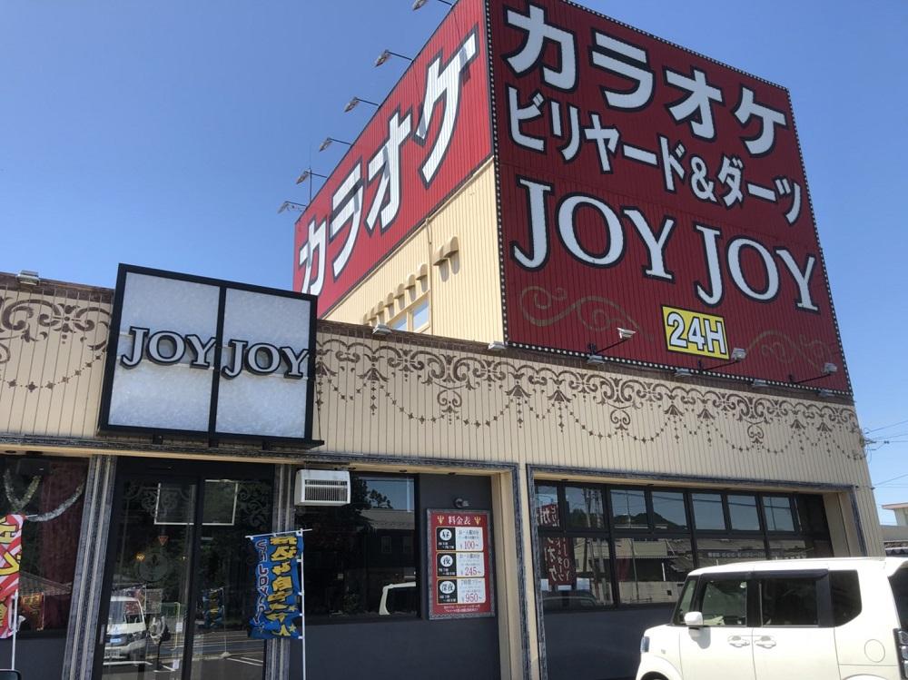 カラオケJOYJOY岐阜関店 外観