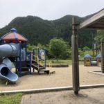 関市洞戸運動公園へ遊びに行こう<関市>