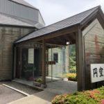 円空最後の作品とされる「歓喜天像」がある関市の円空記念館