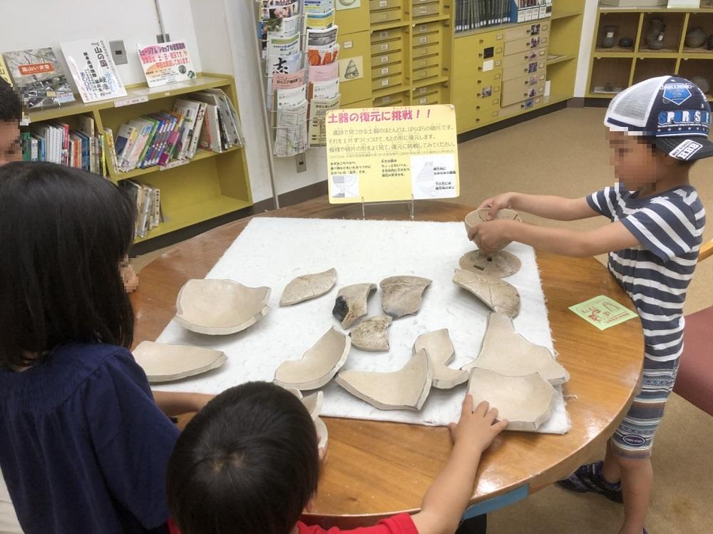 岐阜県博物館 土器の復元