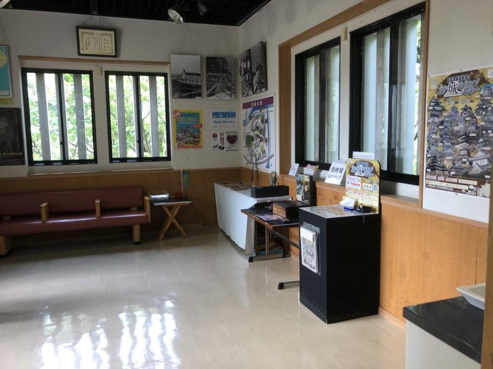 岡崎城の休憩室