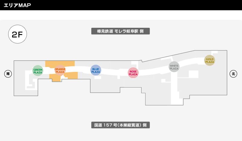 モレラ岐阜のフロアーマップ