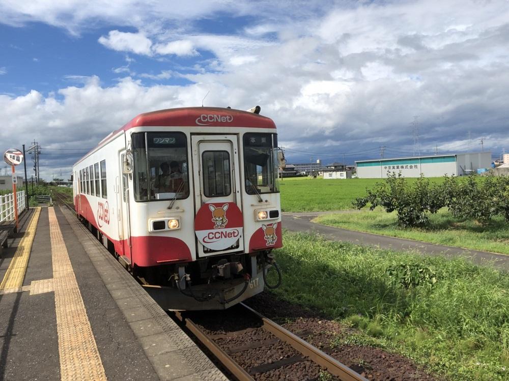 樽見鉄道電車