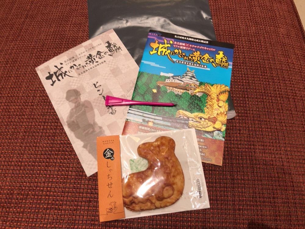 名古屋城リアル謎解き 参加グッズ