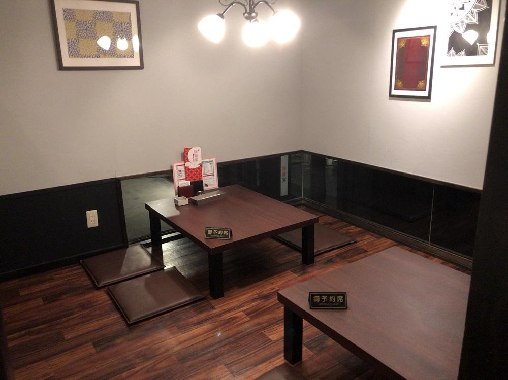 旗籠家 緑店 テーブル席