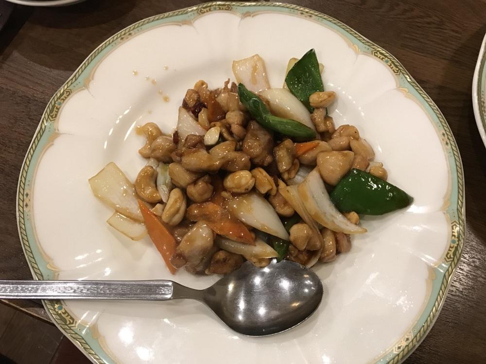 唐人楼の鶏肉とカシューナッツ