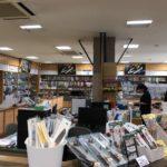岐阜県刃物会館は関の刃物が揃うおすすめの直売所