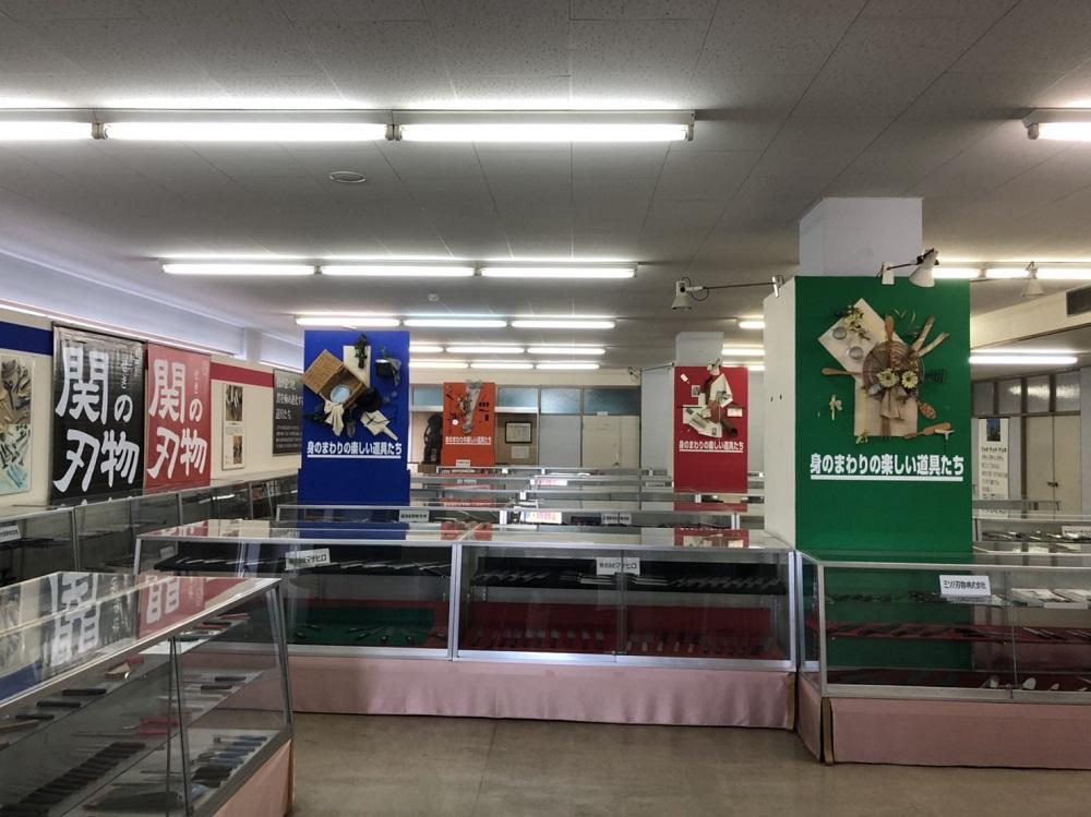 刃物会館2階の展示場