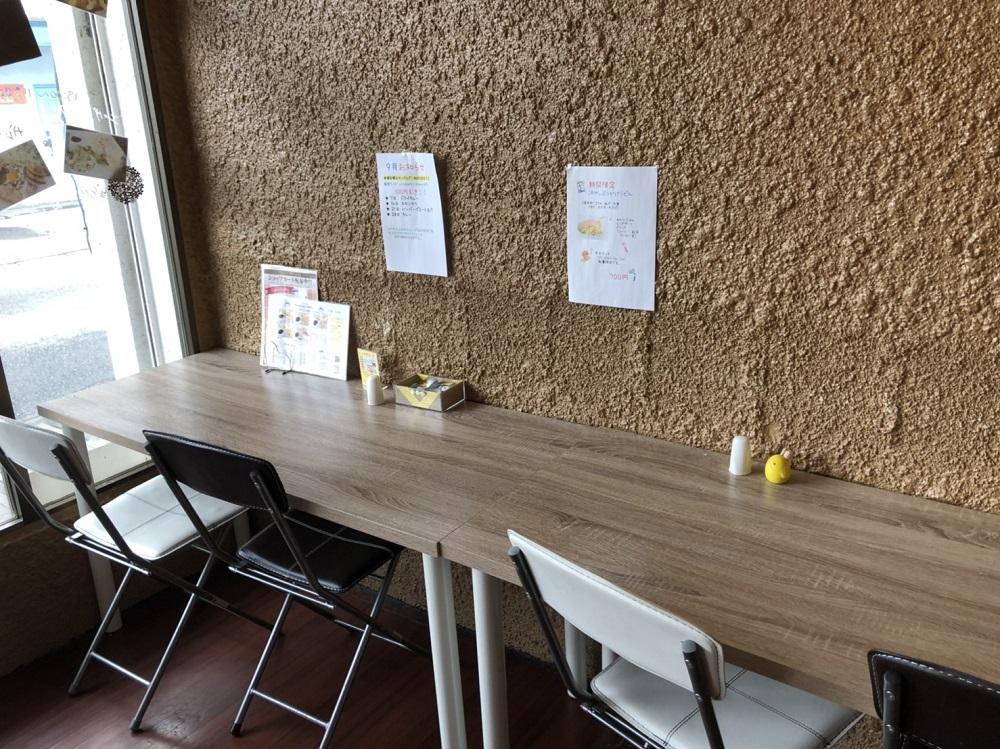 cafe Noah(カフェ ノア)のカウンターテーブル
