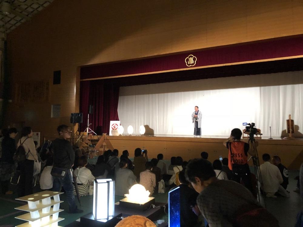 あかりアート展 雨天開催イベント