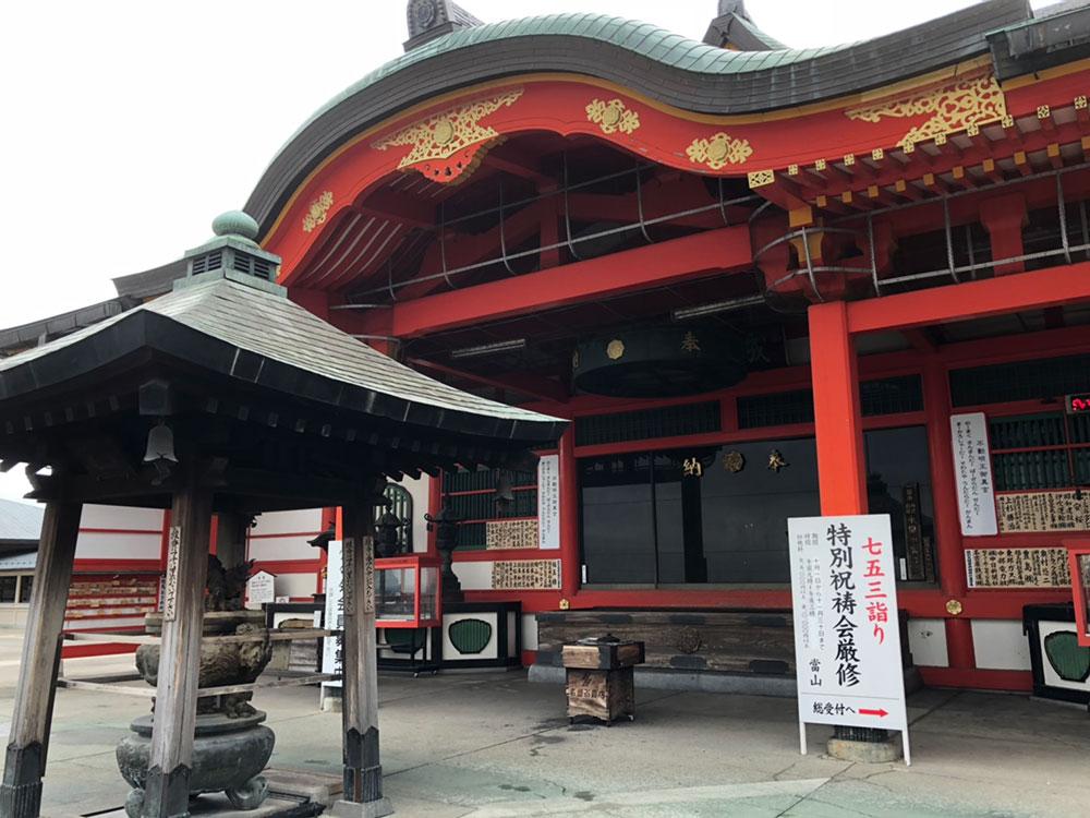 犬山成田山で七五三まいり