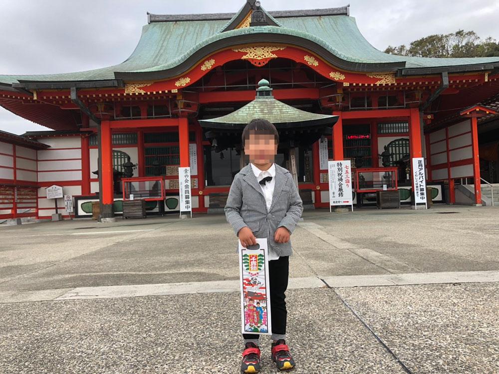 犬山成田山 七五三の記念撮影