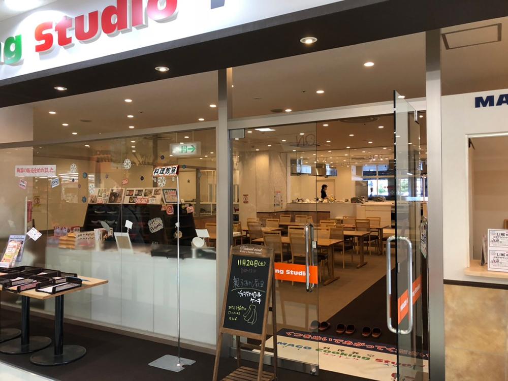 関市の料理教室 マーゴキッチンスタジオの入り口