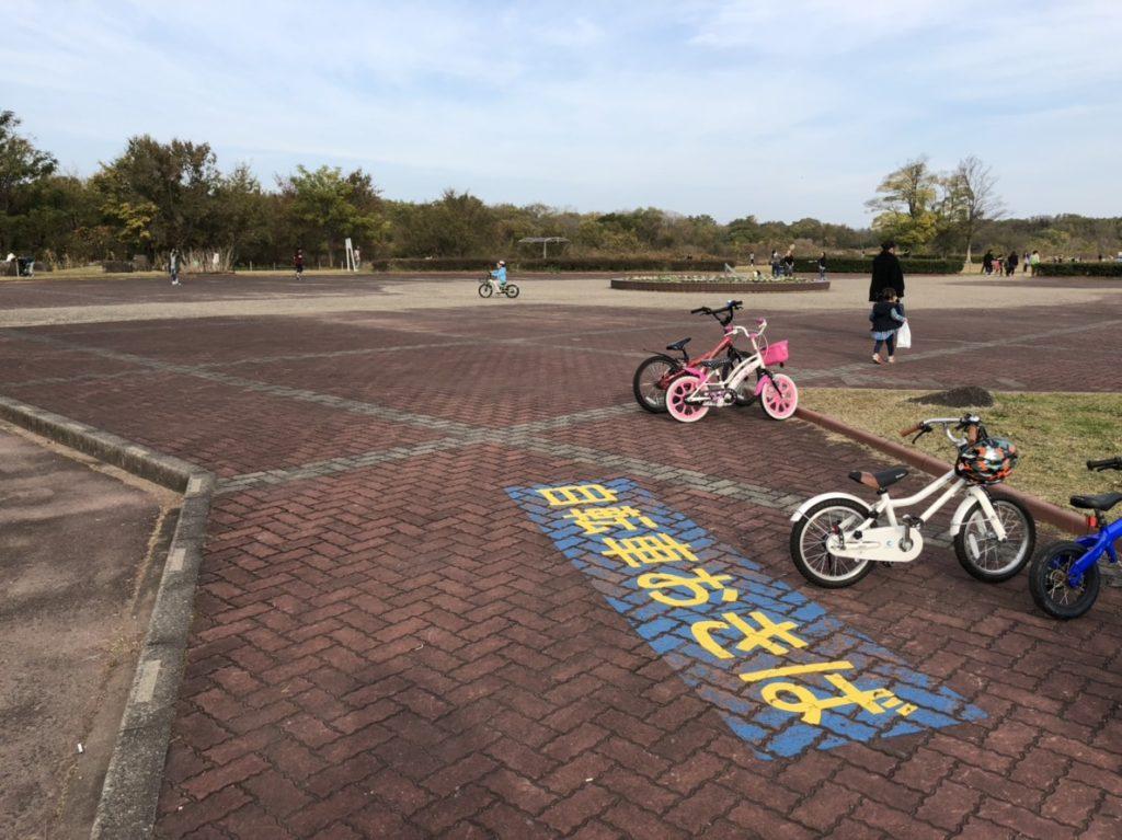 かさだ広場 サイクリング 自転車置き場