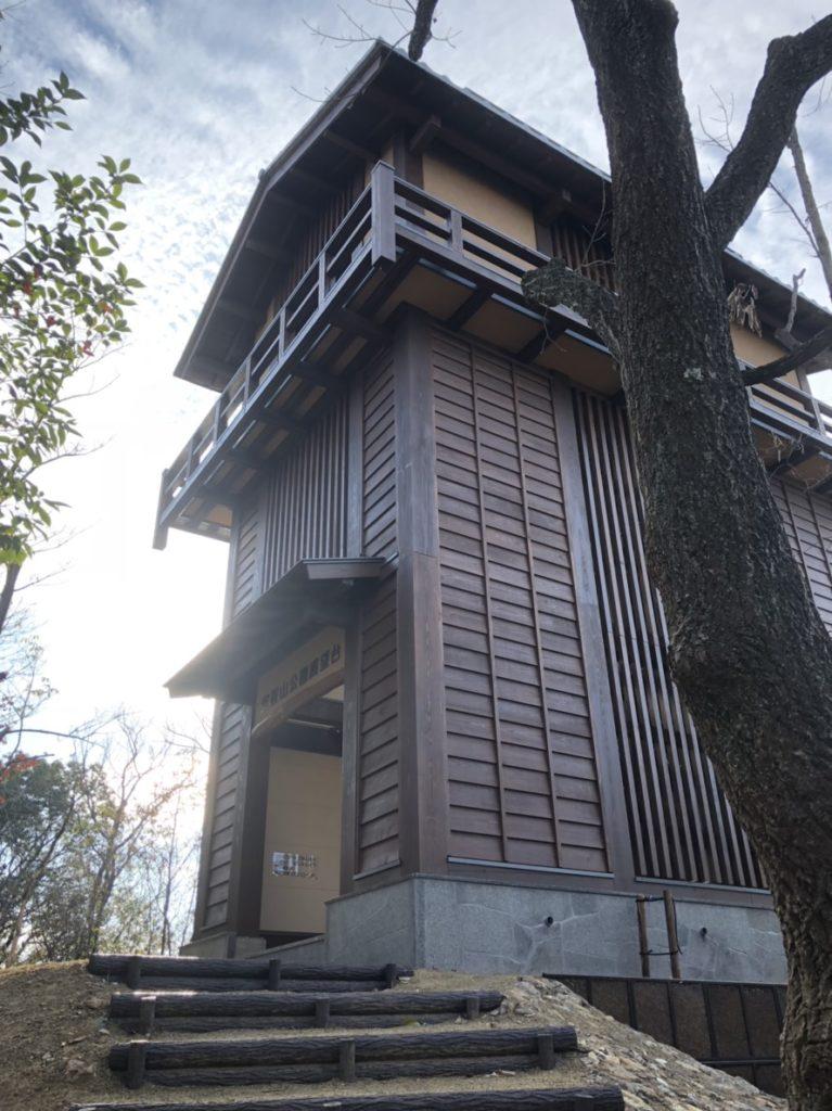 安桜山展望台