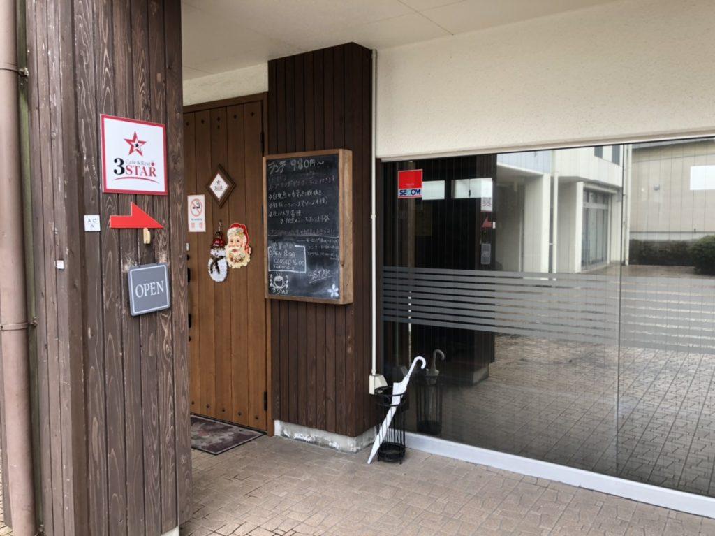 3STAR(スリースター)の入り口