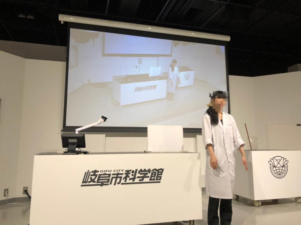 岐阜市科学館のスーパーサイエンスショー