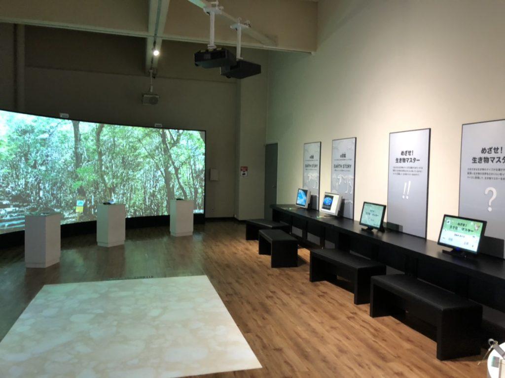 第1展示室 自然 ゆたかさ クイズ