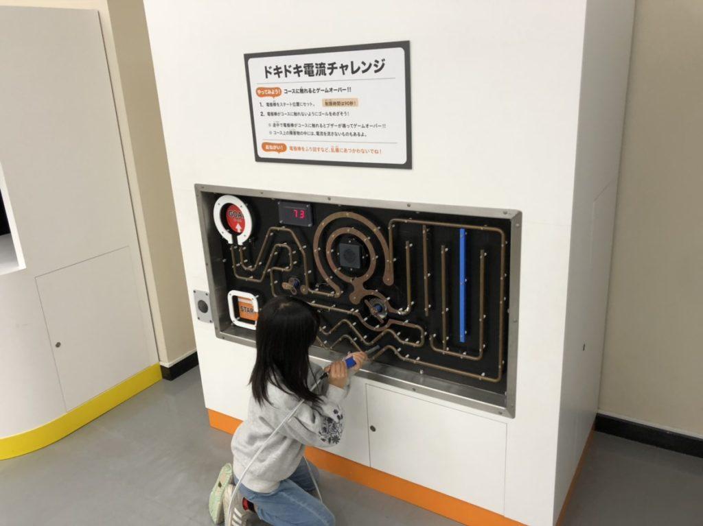 岐阜市科学館のドキドキ電流チャレンジ