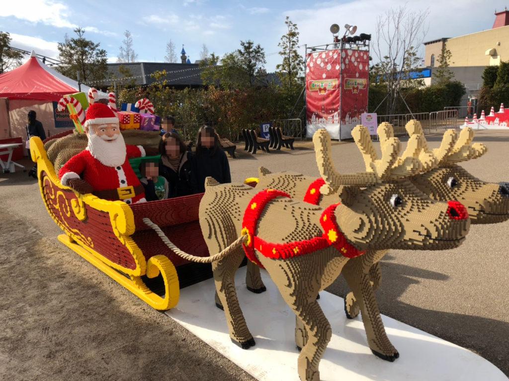 レゴランド クリスマスイベント