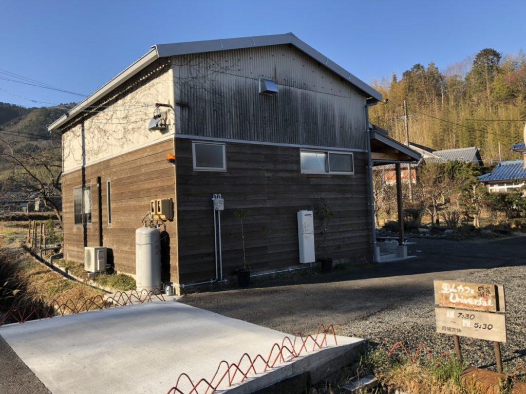 里山カフェ Universalの外観