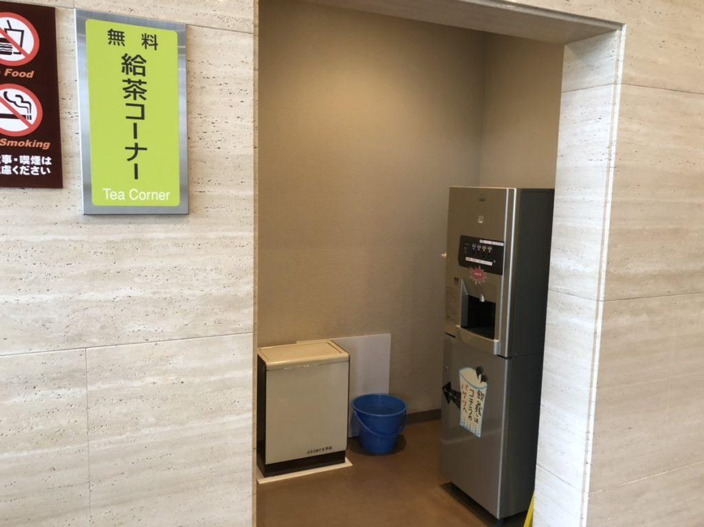 岐阜市歴史博物館の給茶コーナー