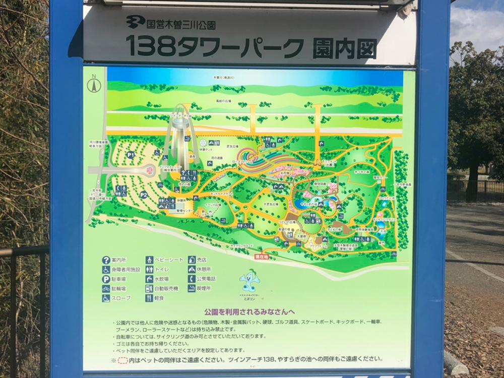 138タワーパークの案内図