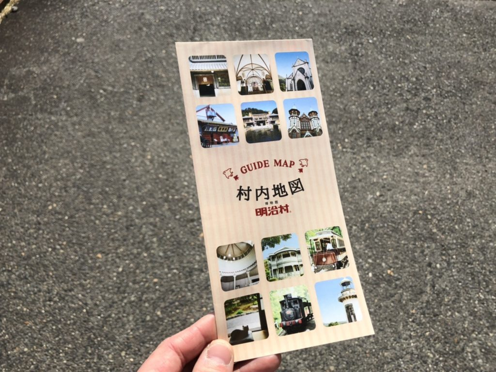 明治村 村内地図