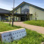 水辺共生体験館(河川環境楽園内)でこどもと楽しみながら学ぶ