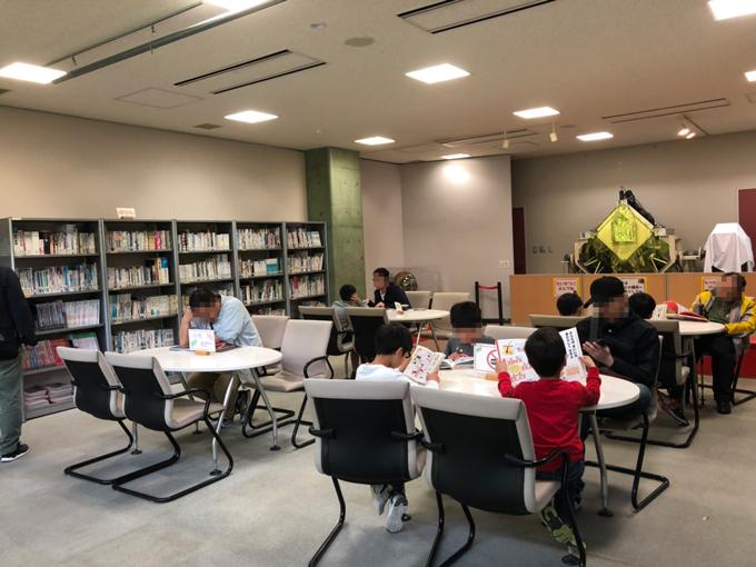 サイエンスワールドの図書館
