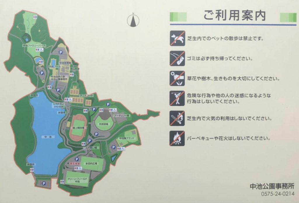 中池公園 駐車場案内図