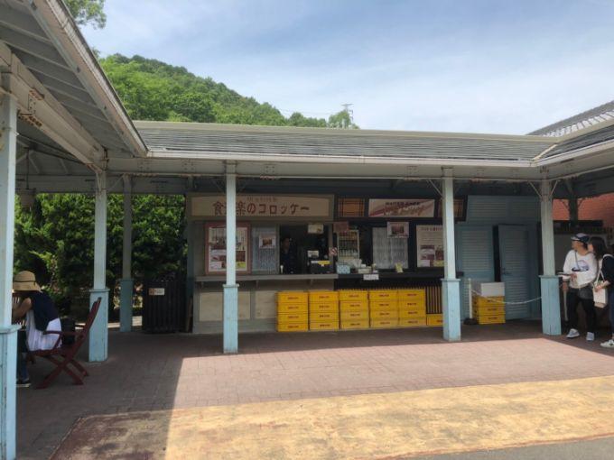 明治村の「食道楽のコロツケー」と「小倉ドッグ」の店