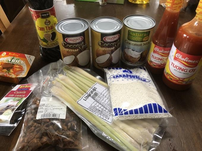 Boi Bom Minokamoで購入した商品