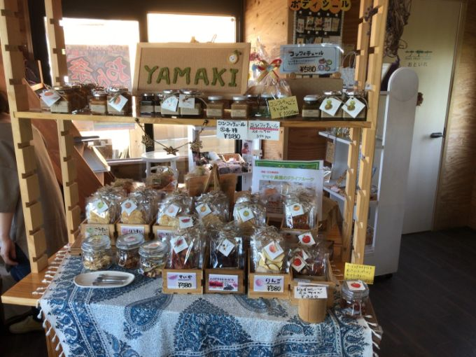 農園カフェ ヤマキマルシェセミドライフルーツやコンフィチュール
