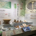 SIHIDAMU(しだみゅー)しだみ古墳群ミュージアム