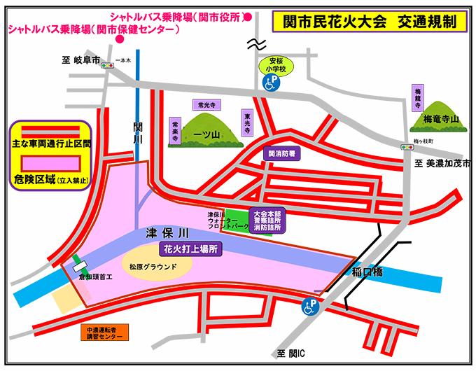 関市花火大会地図