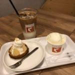 カフェ&バー PIENITORI(ピエニトリ)