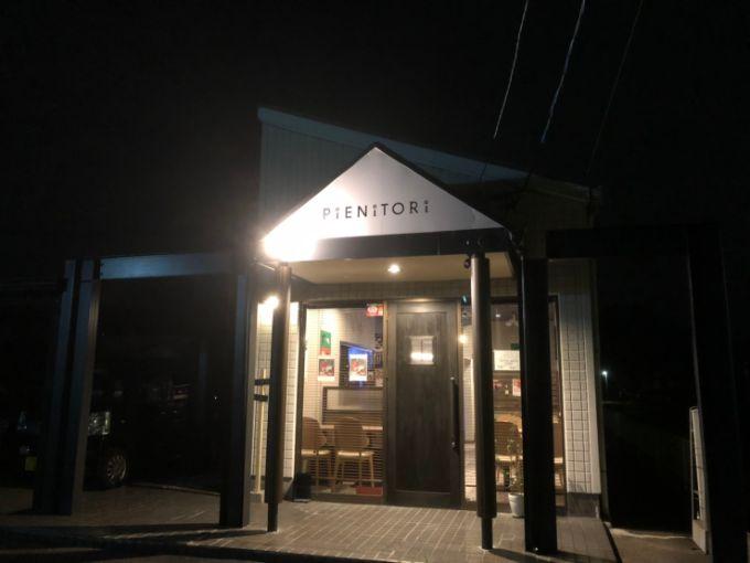 カフェ&バー PIENITORI(ピエニトリ)の外観