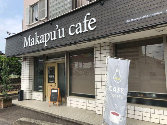 マカプー カフェの外観