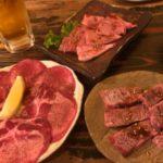 関市の隠れ家的焼肉店「焼肉 ちゃんぐ」