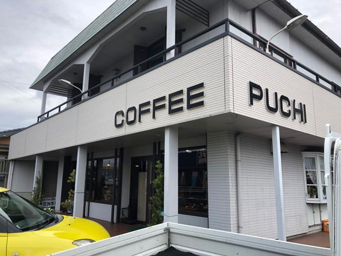 喫茶PUCHI(プチ)の外観