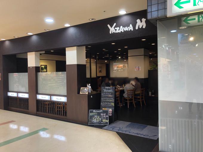 YAZAWA Mの入り口