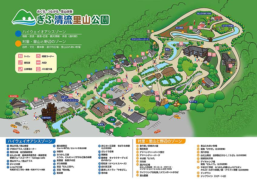 ぎふ清流里山公園の地図