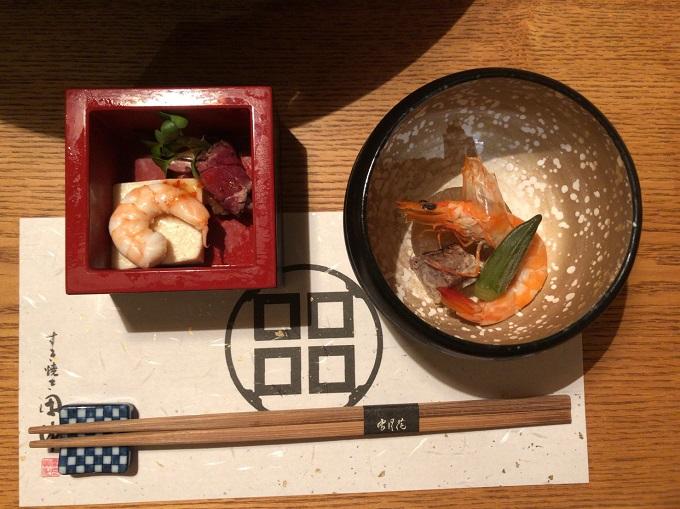 すき焼き 田中のコース料理の前菜