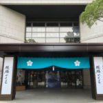 麒麟がくる 岐阜大河ドラマ館へオープン2日目に行ってきた